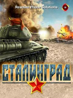 Завантажити Сталінград (мережева) / Stalingrad (2010/mobile)