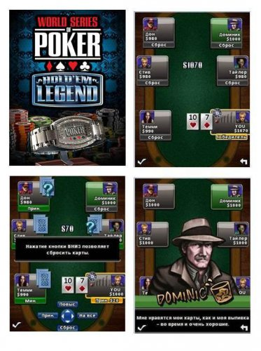 Завантажити World Series Of Poker: Hold'em Legend